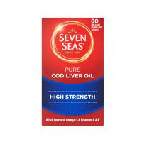Seven Seas 七海 纯正鱼肝油(加强型) 60粒