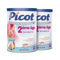 【2罐装】Picot 贝果 每日营养奶粉二段 900g