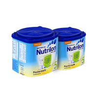 【2罐装】Nutrilon 荷兰牛栏 婴幼儿配方奶粉5段(2岁+)香草味 400g
