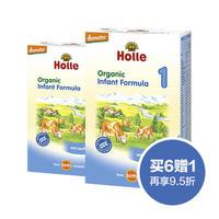 【买6赠1】Holle 泓乐 有机新生儿配方奶粉 1段 6*400g/盒(0个月以上)