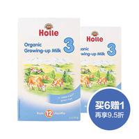 【买6赠1】Holle 泓乐 有机幼儿配方奶粉 3段 6*600g/盒 (12个月以上)