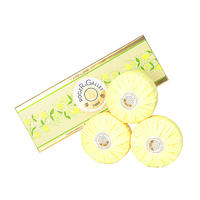 Roger&Gallet 罗渣格尔 柠檬枸橼圆形香皂礼盒(三枚装)