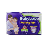 BabyLove (15-25kg)幼儿尿布 38片(每单限买2箱)