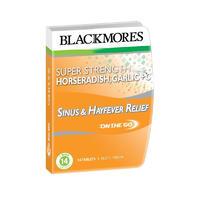 Blackmores 澳佳宝 澳洲Horseradish Garlic + C加强山葵大蒜维C 14粒