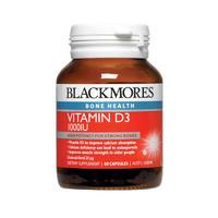 Blackmores 澳佳宝 Vitamin D3 1000IU 骨骼健康维生素D3胶囊 60粒