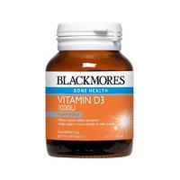 Blackmores 澳佳宝 维生素D3 200粒(促进骨骼钙吸收)
