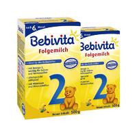 【2盒装】Bebivita 贝唯他 婴幼儿配方奶粉 2段 2*500g/罐(6-12个月)