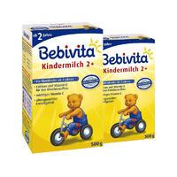 【2盒装】Bebivita 贝唯他 儿童成长奶粉 2+段 2*500g/罐(2岁以上)