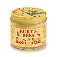 Burt's Bees 小蜜蜂 蜂蜡香蕉护手霜 57g