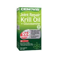 Cenovis 磷虾油+氨基葡萄糖片 60粒(抗氧化/缓解关节疼痛)