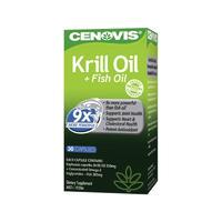 Cenovis 磷虾油+鱼油胶囊 30粒(降低胆固醇/抗氧化/缓解关节疼痛)