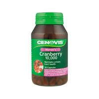 Cenovis 蔓越莓胶囊 30粒(预防泌尿道感染/防治膀胱炎/尿道炎/抗氧化)