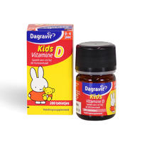 Dagravit 米菲小兔儿童维生素D片(片剂)0-4岁 200片