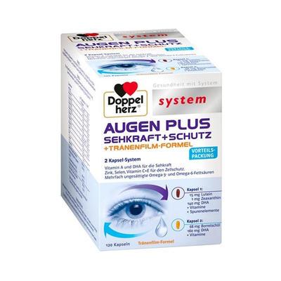 Doppelherz 双心 Augen Plus 眼睛视力保护双色胶囊 120粒
