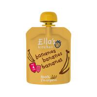 Ella's Kitchen 艾拉厨房 100%纯香蕉果泥(无添加) 70g(4个月起)