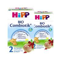 【2罐装】Hipp 德国喜宝 有机天然益生菌系列奶粉 2段 600gx2 (6个月以上婴儿 )