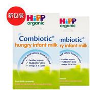 【2罐装】Hipp Organic 英国喜宝 有机益生元系列婴儿抗饿配方奶粉(0-6个月) 800g