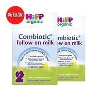 【2罐装】Hipp Organic 英国喜宝 有机益生元婴儿配方奶粉2段(6个月以上) 800g