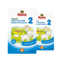 【2罐装】Holle 泓乐 有机羊奶奶粉2段 400g (6个月以上)
