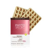 Phyto 发朵 护发护甲护肤营养补充片 120粒