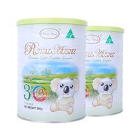 【2罐装】Royal AUSNZ 皇家澳纽 婴幼儿配方奶粉3段(1-3岁)900g