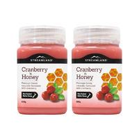【2瓶包邮】Streamland 蔓越莓蜂蜜 2*500g/瓶