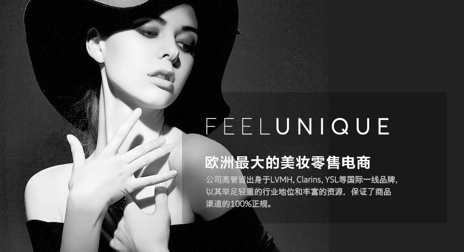 英国feelunique美妆