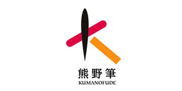 KUMANOFUDE