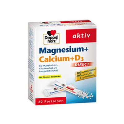 Doppelherz 双心 镁钙+D3营养微颗粒 20袋