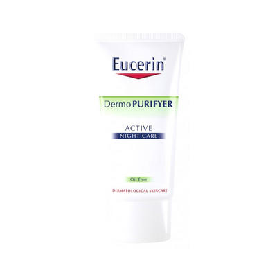 Eucerin 优色林 控油调理夜间精华乳 50ml