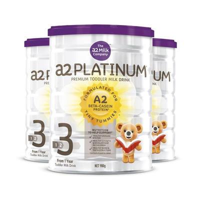 【3件包邮装】A2 白金系列3段幼儿配方奶粉 3*900g/罐(适合1-3岁的宝宝)