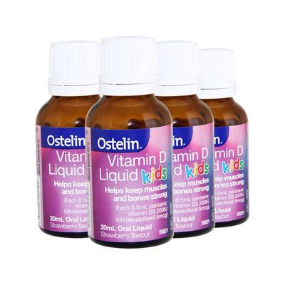 【4件包邮装】Ostelin 婴幼儿维生素D滴剂 4*20ml/瓶