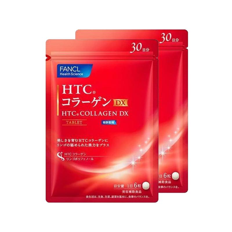 Fancl 芳珂 HTC胶原蛋白片DX颗粒 180粒 *2件
