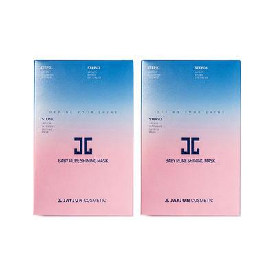 【2件包邮装】jayjun Baby 新生焕白面膜 2*10片/盒