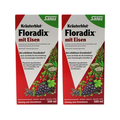 【2件包邮装】Salus Floradix Iron 铁元 补铁补气补血抗疲劳 2*500ml/瓶 红瓶