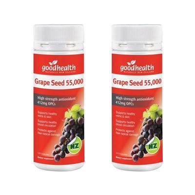 【2件包邮装】Good Health 好健康 55000mg 葡萄籽胶囊 2*120粒/瓶