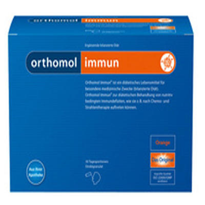 Orthomol immun 提高免疫营养素冲剂(覆盆子/薄荷味) 30袋